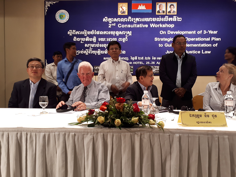 CRI Chair Alastair Nicholson with Board members Sue Marshall and Hieng Lim and Cambodian participants at a recent consultation in Phnom Penh on the new legislation