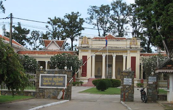 Cambodian Ministry of Justice