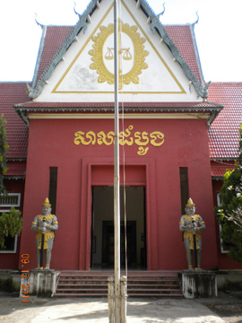 Battambang Courthouse